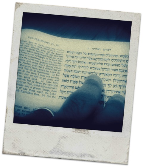 English and Hebrew religious book